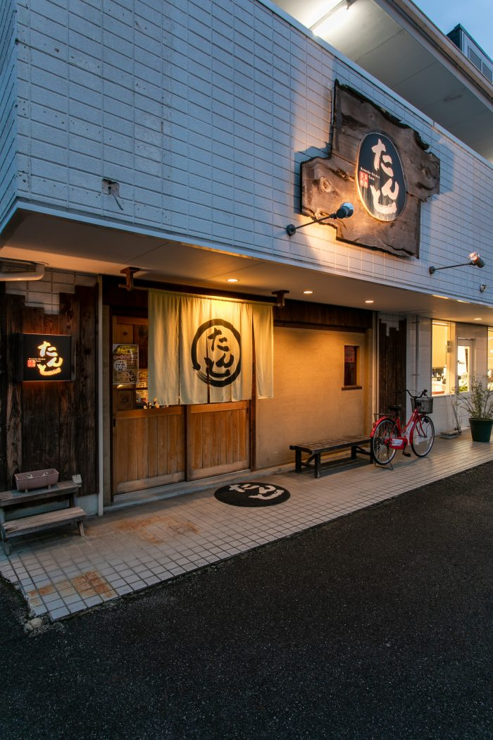 奈良のベットタウン、五位堂で家族で楽しめる人気の居酒屋「多酒多彩たんと」で欲張りに楽しむ!