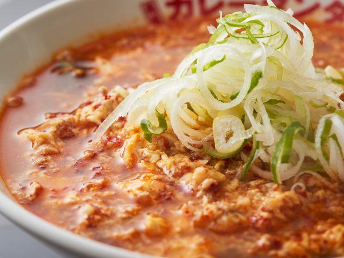 神奈川・横浜黄金町にある大人気の元祖カレータンタン麺「征虎総本店」で、噂のタンタン麺を食す!