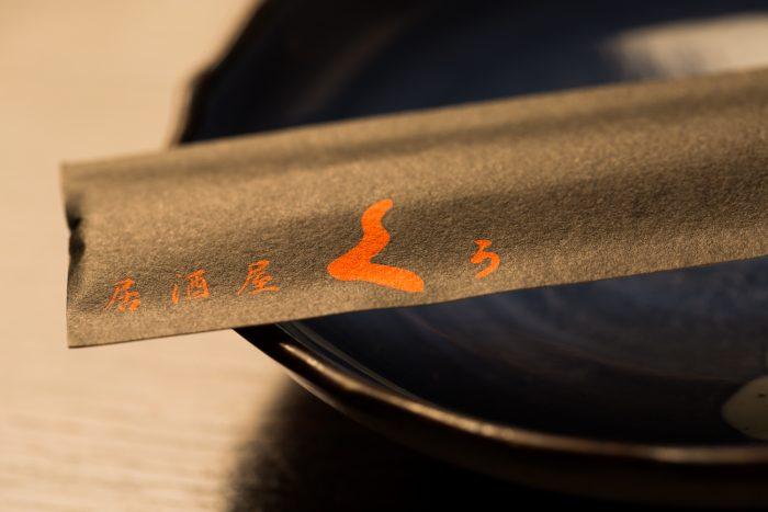 歴史の街、長崎の浜口で宴会に大人気の「居酒屋くぅ」で長崎の味を満喫!