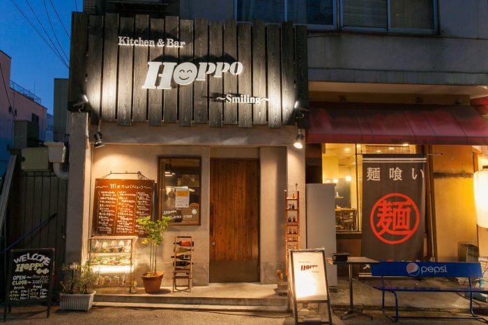 大阪、玉造のアットホームなバル「HOPPO」でオーダーメイドのコースを味わう!