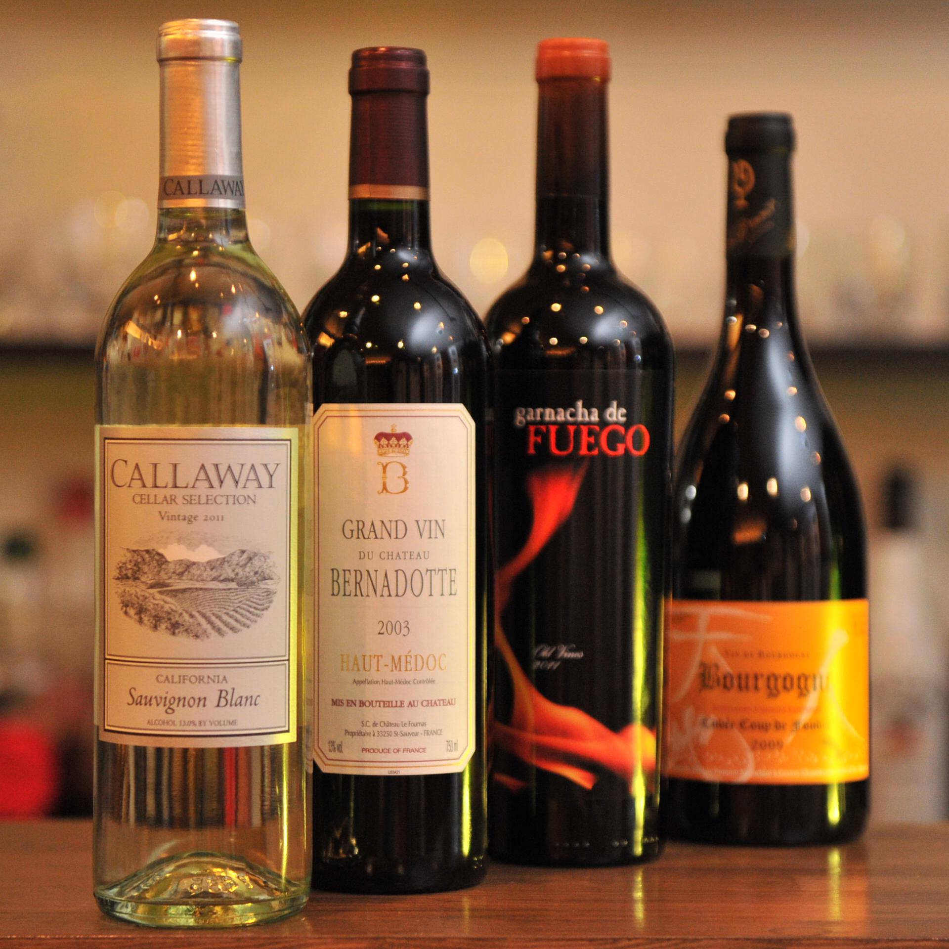 刈谷ワイン