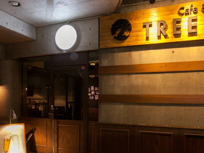 福島のバーでデートにおすすめの「TREE BAR」を口コミレポート!