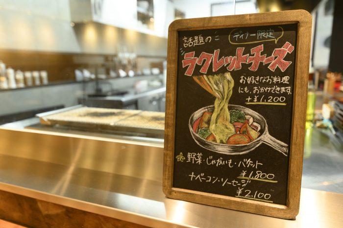 沼津市内・長泉なめり駅周辺にある「GRILL GREEN(グリルグリーン)」さんのクチコミレポート。ランチにもディナーにも人気の肉バル