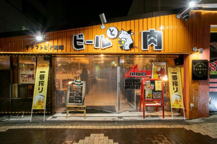 近鉄奈良線・大阪線「布施駅」すぐ!「Craftbeer Tavern(クラフトビア タヴァン)」。美味しいお肉とクラフトビールのお店!