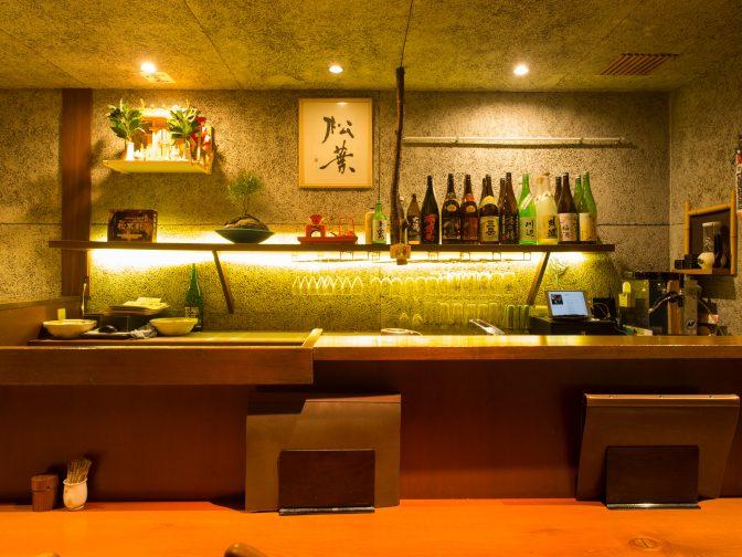 福岡市内・薬院大通駅周辺にある「薬院 柚子もつ鍋と馬刺し 松葉(しょうよう)」さんのクチコミレポート。もつ鍋・馬刺し・日本酒が人気の居酒屋