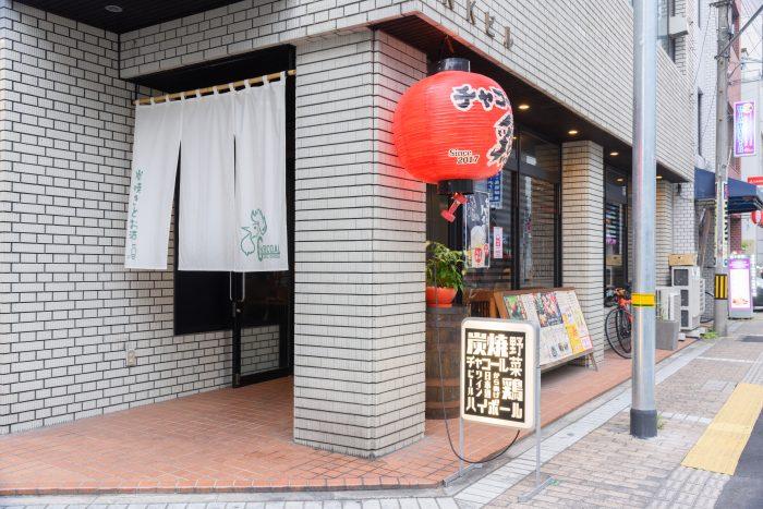広島駅周辺で宴会、女子会なら絶対に貸切可能な居酒屋「炭焼 京橋チャコール」。広島駅近く!飲み放題もあります!一人飲みやデートにも。