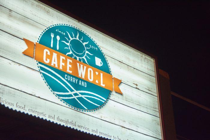 柏市内・新柏駅周辺にある「CAFE WOL(カフェ ウォール)」さんのクチコミレポート。お子様連れでも安心のママにおすすめなカフェ
