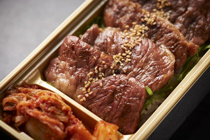 浜松町焼肉