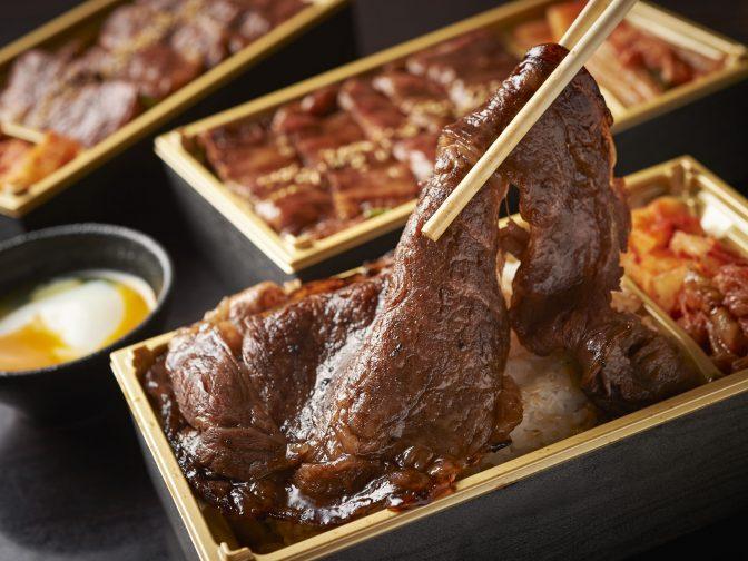 焼肉お弁当テイクアウトが大人気|浜松町の焼肉「うし雅」さんの口コミレポート