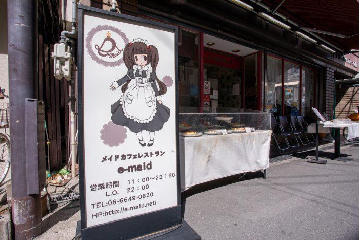 なんば駅すぐ!一人でも入りやすいメイドカフェ「カフェe-maid」で、可愛いメイドさんと寛ぎの時間を。