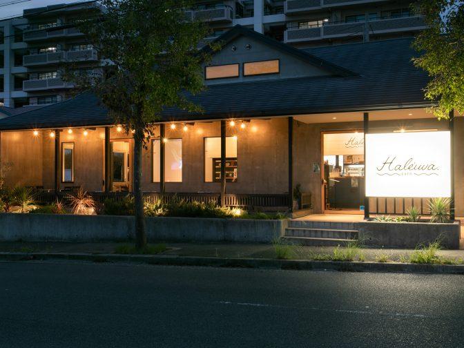 京都、桂のハワイアンカフェ「Haleiwa café 京都桂店」。「まるでハワイに来たみたい!」と、女子会やデート、ママ会で人気のお店です。