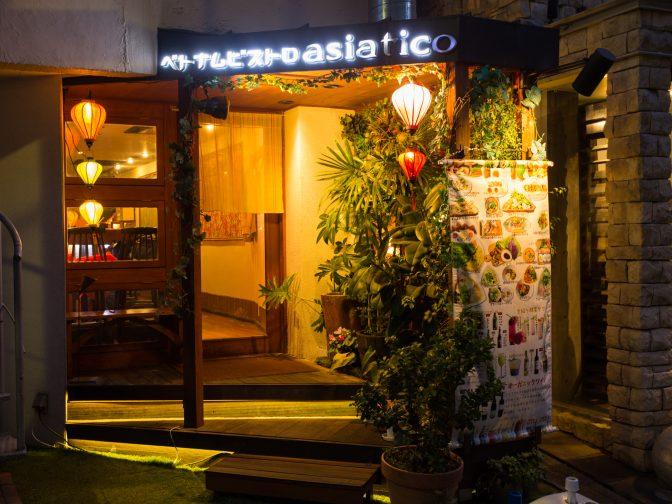 天神、大名のベトナムビストロ「asiatico(アジアティコ)」。野菜がたくさん食べられるお料理とワインのペアリングが楽しめます!