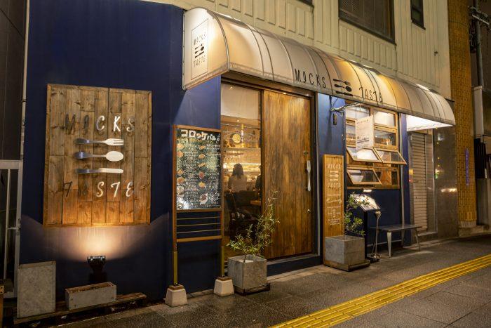 福島区のコロッケがおもしろいイタリアン「MICKS TASTE(ミックス テイスト)」。相性抜群のワインと一緒にぜひ!