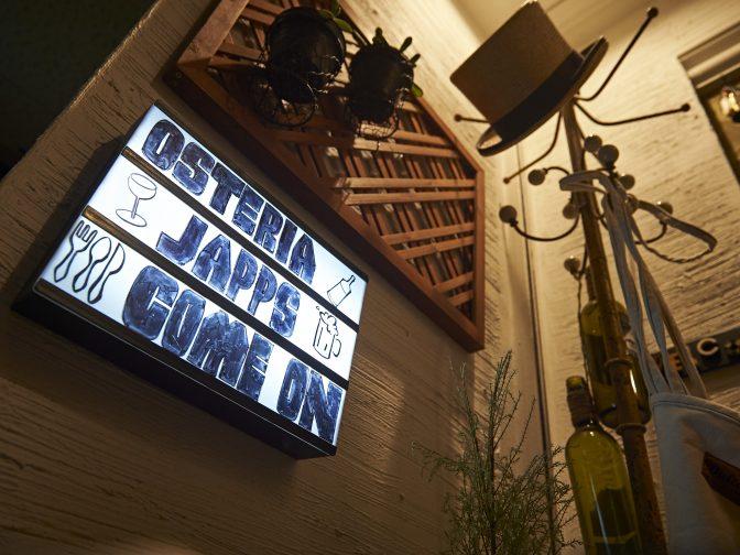 一番町、広瀬通駅の肉バル、イタリアン居酒屋「OSTERIA JAPPS(オステリア ジャップス)」。ビールやワインと相性抜群の、お酒と楽しむイタリアン!