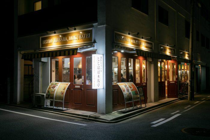 烏丸御池のバル「じじばば木馬亭(ジジババモクバテイ)」でジビエ料理と日本酒やワイン、こだわりのサワーを堪能。