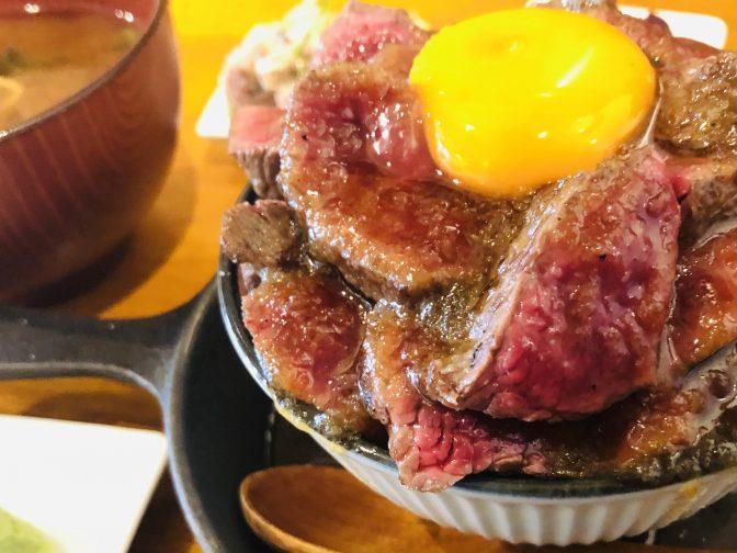 兵庫・宝塚、逆瀬川でランチ・テイクアウトに人気の肉料理「鉄板バル ラグー」を口コミレポート!