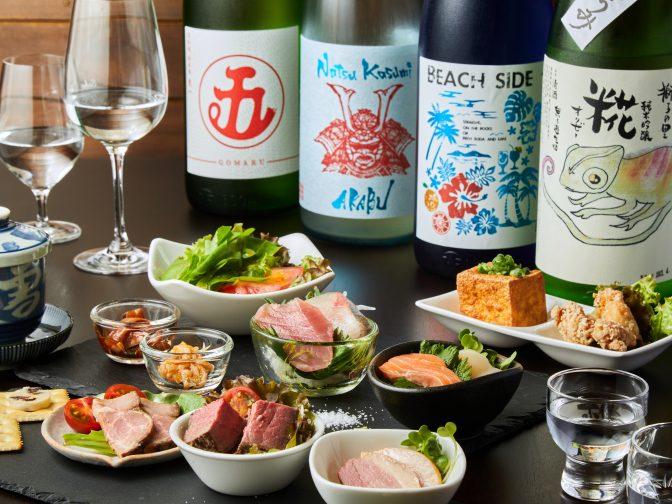 盛岡市内・盛岡駅、大通周辺にある居酒屋「日本酒バル 晴ル(ハル)」さんのクチコミレポート。日本酒・地酒が人気の日本酒バー