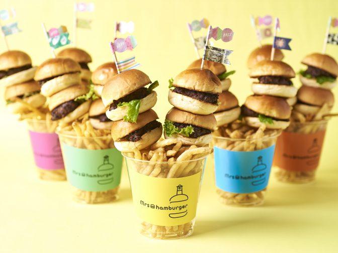 """川越市内・本川越駅周辺にある「Mrs.hamburger(ミセス ハンバーガー)」さんのクチコミレポート。川越観光の街歩きに最適な""""スライダーバーガー""""が名物のお店"""