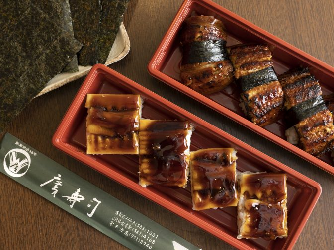名古屋市内・名古屋駅、栄駅近くに3店舗ある「廣寿司本店(ひろずしほんてん)」さんのクチコミレポート。駅近で出張や観光の際の食事におすすめ!